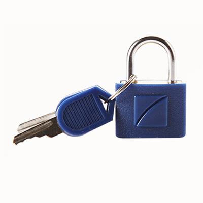 易识别钥匙锁